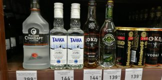 повышение акцизов на алкоголь