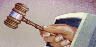 судебная деятельность