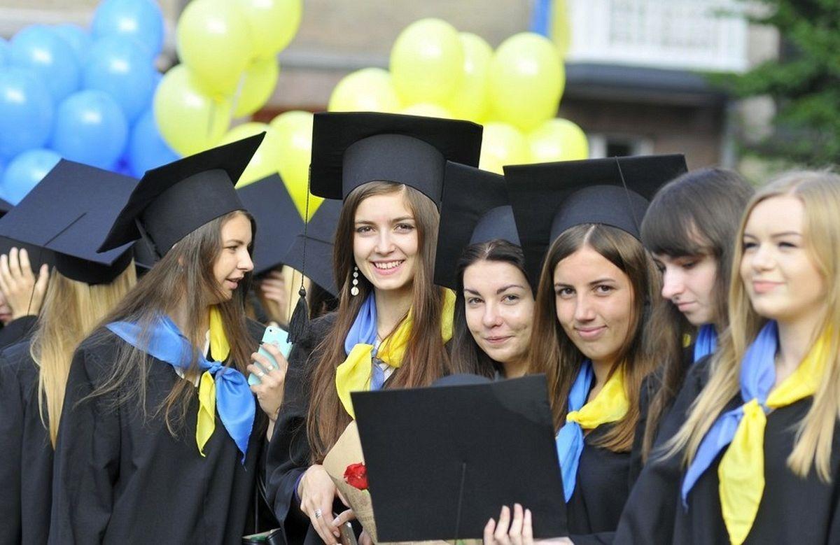 Стипендия для украинских студентов