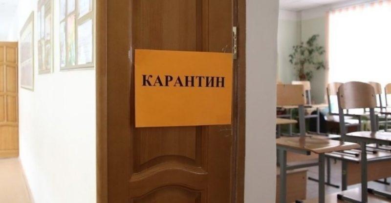 Школы Москвы не планируют закрывать на карантин в феврале 2020 года
