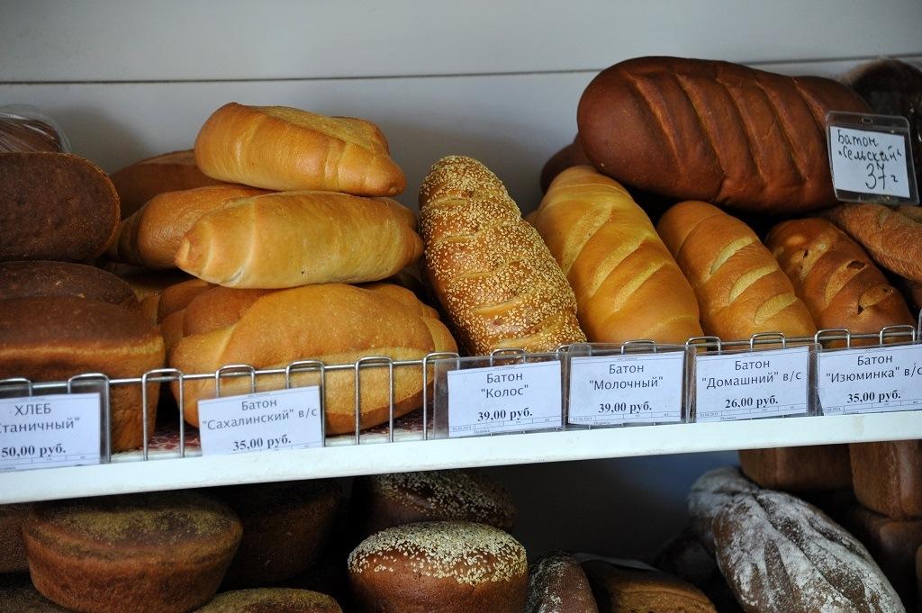 Сколько В Магазине Стоит Булка Хлеба