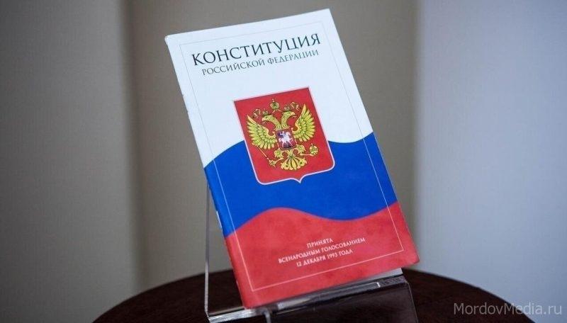 Голосование по поправкам в Конституцию РФ предложили провести на свежем воздухе