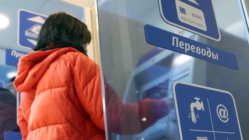 Финансовые переводы гастарбайтеров на родину будут бесплатными