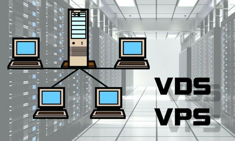 что такое виртуальный сервер на хостинге
