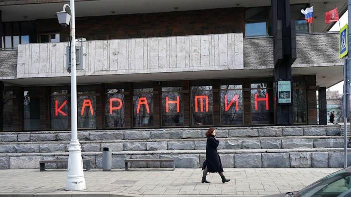 Отмена пропусков и режима самоизоляции в Москве: объявлена точная дата