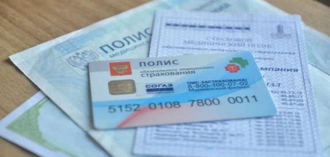 Авифавир, препарат от коронавируса, будут раздавать в России бесплатно