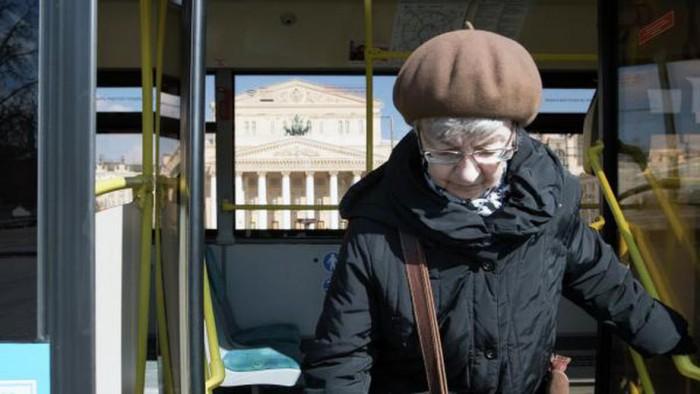 Социальные карты пенсионеров после 65 лет: когда разблокируют