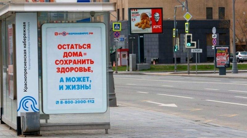 Социальные карты москвича разблокировали пенсионерам во время новой волны послаблений карантина