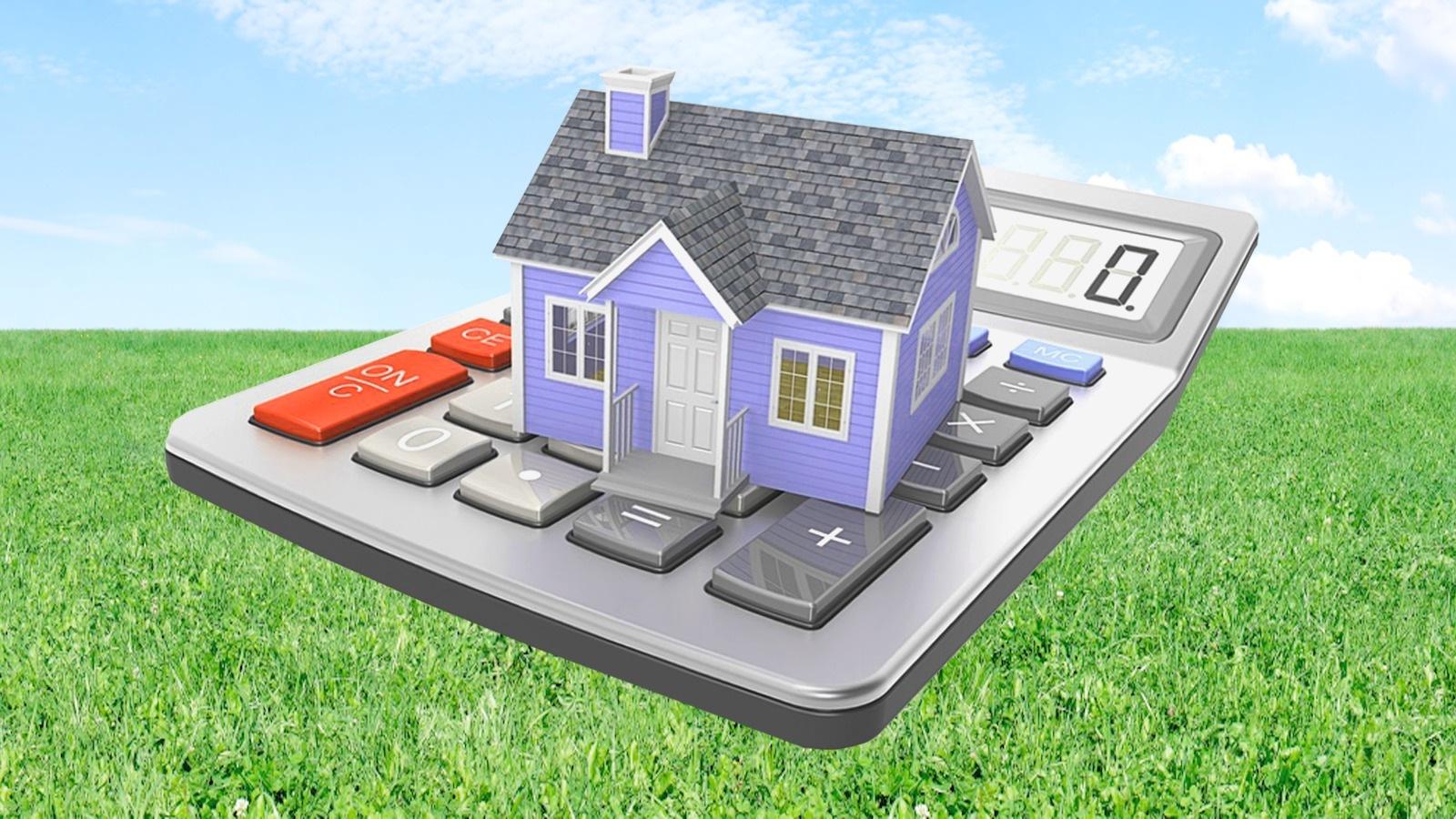 как пересчитать кадастровую стоимость недвижимости