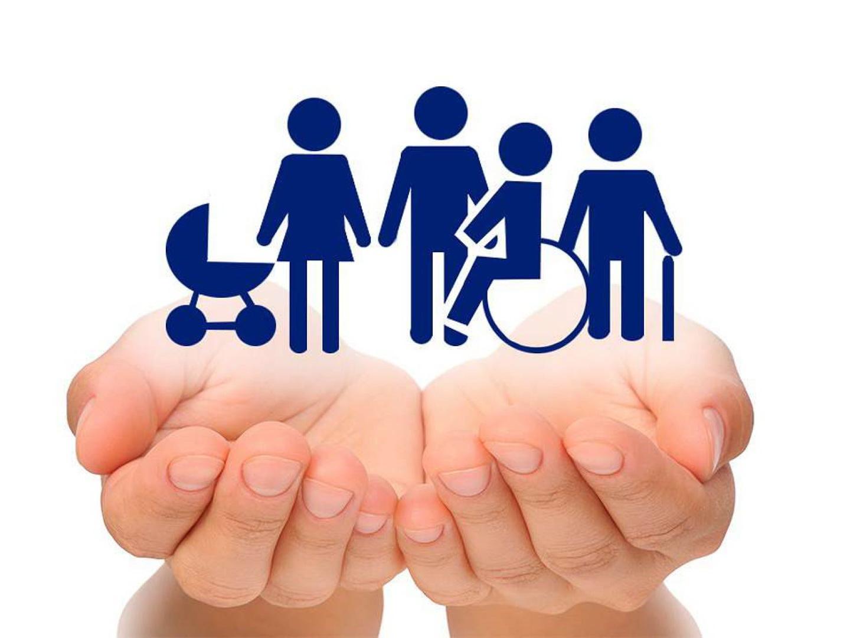 Социальные услуги